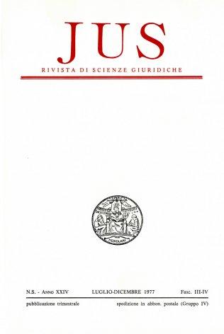 I criteri extralegali di integrazione del diritto positivo nella dottrina tedesca contemporanea